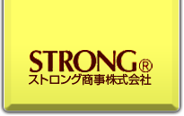 STRONG商事